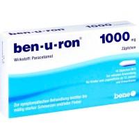 Свечи от боли и лихорадки для детей от 12 лет BEN-U-RON 1000 mg Suppositorien 10 шт BEN-U-RON