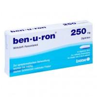 Свечи от боли и лихорадки для детей BEN-U-RON 250 mg Suppositorien 10 шт BEN-U-RON