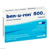 Капсулы жаропонижающие с парацетамолом BEN-U-RON 500 mg Kapseln 20 шт BEN-U-RON