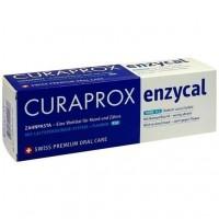 Зубная паста мягкая CURAPROX enzycal 950 Fluorid extra milde 75 мл Curaprox