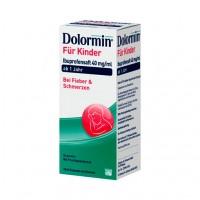 Сироп от боли для детей DOLORMIN für Kinder Ibuprofensaft 40 mg/ml Suspension 100 мл Dolormin