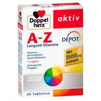 Таблетки мультивитамин DOPPELHERZ A-Z Depot Tabletten 60 шт DoppelHerz