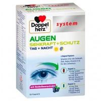 Витамины для глаз DOPPELHERZ Augen Sehkraft+Schutz system Kapseln 60 шт DoppelHerz