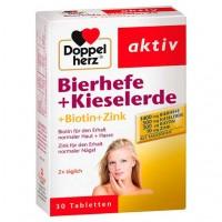 Витамины с биотином для волос и кожи DOPPELHERZ Bierhefe+Kieselerde Tabletten 30 шт DoppelHerz