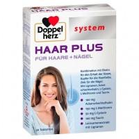 Витамины для волос DOPPELHERZ Haar Plus system Tabletten 30 шт DoppelHerz