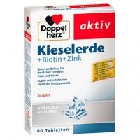 Витамины с кремнием цинком и биотином DOPPELHERZ Kieselerde+Biotin Tabletten 60 таблеток DoppelHerz