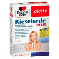 Витамины с кремнием DOPPELHERZ Kieselerde Plus Int.Kur+Zi.+Bio.+Cal.T. 60 таблеток DoppelHerz
