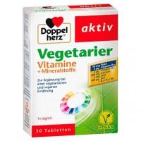 Витамин для вегетарианцев DOPPELHERZ Vegetarier Vitamine+Mineralstoffe Tabl.30 шт DoppelHerz
