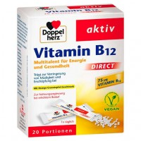 Витамины B12 DOPPELHERZ Vitamin B12 DIRECT Pellets 20 шт DoppelHerz