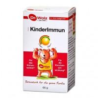 Порошок для детского иммунитета KINDERIMMUN Dr.Wolz Pulver 65 гр Dr.Wolz
