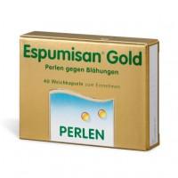 Золотые шарики против метеоризма ESPUMISAN Gold Perlen gegen Blähungen 40 шт ESPUMISAN