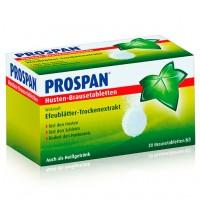 Шипучие таблетки от кашля PROSPAN Husten Brausetabletten 20 шт Prospan