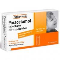 Свечи для детей жаропонижающие с парацетамолом PARACETAMOL-ratiopharm 250 mg Zäpfchen 10 шт RatioPharm