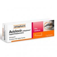 Крем от герписа ACICLOVIR Lippenherpescreme 2 гр RatioPharm