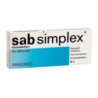 Жевательные таблетки от метеоризма SAB simplex Kautabletten 20 шт Sab Simplex
