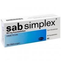 Жевательные таблетки от метеоризма SAB simplex Kautabletten 50 шт Sab Simplex