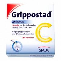 Гранулы от простуды с витамином С GRIPPOSTAD C Stickpack Granulat 12 шт Stada