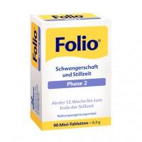 Витамины для беременных с 13 мнедели FOLIO 2 Filmtabletten 90 шт SteriPharm