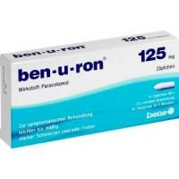 Свечи от боли и лихорадки для детей BEN-U-RON 125 mg Suppositorien 10 шт BEN-U-RON