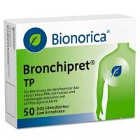 Таблетки от простуды дыхательных путей BRONCHIPRET TP Filmtabletten 50 шт Bionorica