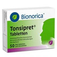 Таблетки от болей в горле TONSIPRET Tabletten 50 шт Bionorica