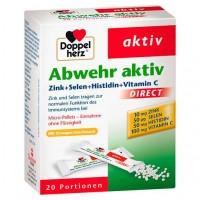 Витамины с цинком селеном и витамином С  DoppelHerz Abwehr Aktiv в пакетиках 20 шт DoppelHerz