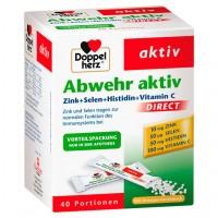Витамины с цинком селеном и витамином С  DoppelHerz Abwehr Aktiv в пакетиках 40 шт DoppelHerz