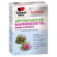 Препарат для печени Артишок + Молочный чертополох Artischocke+Mariendistel 60 капсул DoppelHerz