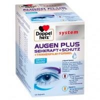 Витамины для зрения DoppelHerz Augen plus Sehkraft+Schutz system капсулы 120 шт DoppelHerz