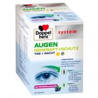 Витамины для глаз DOPPELHERZ Augen Sehkraft+Schutz system Kapseln 120 шт DoppelHerz