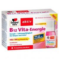 Энергетические питьевые ампулы DOPPELHERZ B12 Vita-Energie Trinkampullen 8 шт DoppelHerz