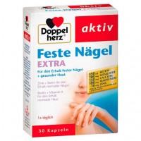Витамины для ногтей DOPPELHERZ Feste Nägel Extra Kapseln 30 шт DoppelHerz