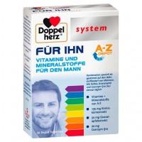 Витамины и минералы для мужчин DOPPELHERZ FÜR IHN system Tabletten 30 шт DoppelHerz