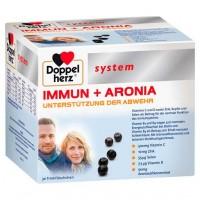 Витамины для иммунной системы DOPPELHERZ Immun+Aronia system Ampullen 30 шт DoppelHerz