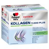 Ампулы с коллагеном DOPPELHERZ Kollagen 11.000 Plus system Ampullen 30X25 мл DoppelHerz