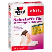 Капсулы для беременных DOPPELHERZ Nährstoffe für Schwangere+Mütter Kaps.30 шт DoppelHerz