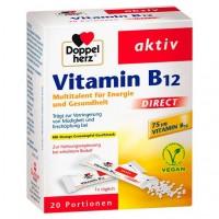 Витамины B12 DOPPELHERZ Vitamin B12 DIRECT Pellets 20 шт DoppelHerz