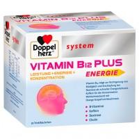 Витамин B12 Vitamin B12 Plus system 30 шт 25 мл питьевые бутылочки DoppelHerz