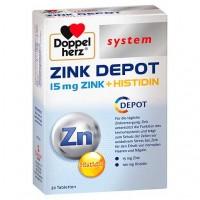 Витамины с цинком 15 мг DOPPELHERZ Zink Depot system Tabletten 30 шт DoppelHerz
