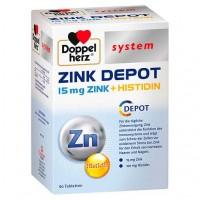 Витамины с цинком 15 мг DOPPELHERZ Zink Depot system Tabletten 60 шт DoppelHerz