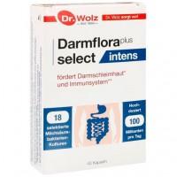 Капсулы для восстановления здоровой кишечной флоры DARMFLORA plus select intens 40 шт Dr.Wolz