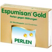 Золотые шарики против метеоризма ESPUMISAN Gold Perlen gegen Blähungen 20 шт ESPUMISAN