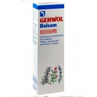 Бальзам для сухой грубой кожи ног GEHWOL Balsam f.trockene Haut 125 мл Gehwol