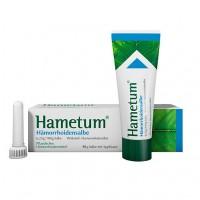 Мазь для помощи при геморрое HAMETUM Hämorrhoiden Salbe 50 гр HAMETUM