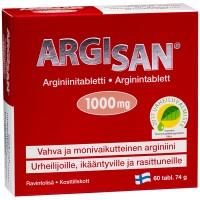 Витамины для сердца Argisan L-аргинин 1000 мг 60 таблеток Hankintatukku