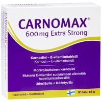 Карнозин и витамин E Carnomax 600 mg Extra Strong 60 таблеток Hankintatukku