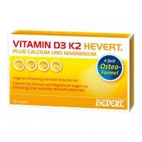 Витамин Д+K2 VITAMIN D3 K2 Hevert Plus Kapseln 60 капсул HEVERT