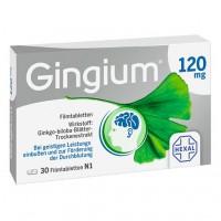 Таблетки с экстрактом листьев гинкго GINGIUM 120 mg Filmtabletten 30 шт HEXAL