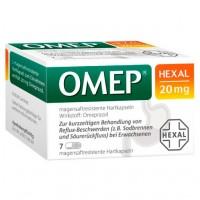 Капсулы для понижения кислотности в желудке OMEP HEXAL 20 mg magensaftresistente Hartkapseln 7 шт HEXAL