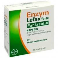 Капсулы от вздутия живота ENZYM LEFAX forte Pankreatin magensaftres.Kapseln 200 шт Lefax